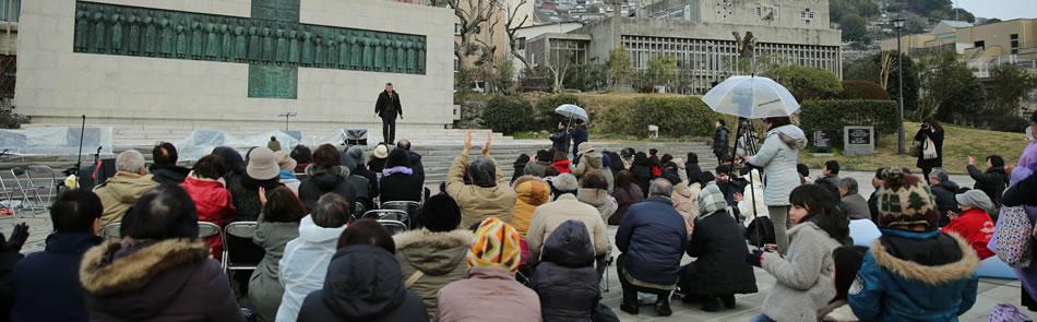 日本二十六聖人の信仰に学ぶ・長崎殉教記念聖会