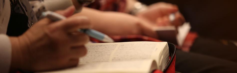 聖書信仰に立つ神学校